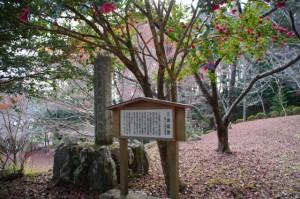 三瀬館跡(大台町)