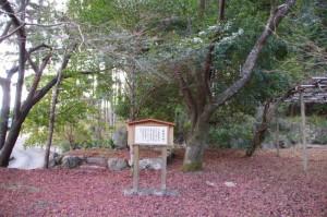 三瀬館跡、胴塚の碑と説明板(大台町)