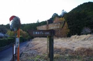 道標(三瀬館跡付近〜北畠神社(大台町))