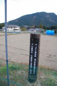 道標(北畠神社〜道の駅 奥伊勢おおだい)(大台町)