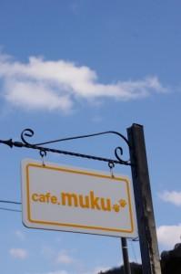cafe.muku(大台町佐原)