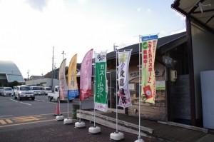 大台町観光協会(道の駅 奥伊勢おおだい)