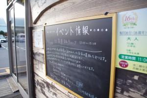 大台町観光協会にあった北畠遺跡ウォークのイベント情報