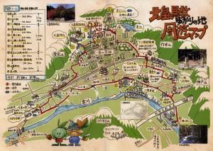 伊勢国司 北畠具教史跡地図ーその偉大なる歴史を訪ねて。(北畠具教ゆかりの地周遊マップ)