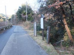 「バカ曲がり」の説明板付近(熊野古道伊勢路)