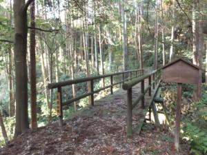 馬鹿曲橋(熊野古道伊勢路)
