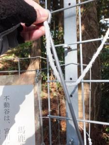 馬鹿曲橋〜国道42号(熊野古道伊勢路)