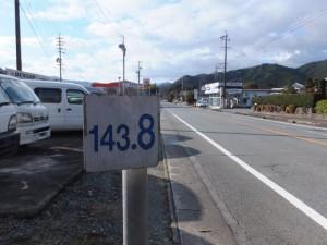国道42号、143.8kmポスト付近