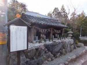 神瀬の多種神嗣(熊野古道伊勢路)