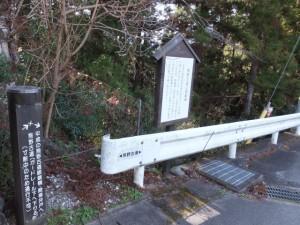 神瀬の多種神嗣付近(熊野古道伊勢路)