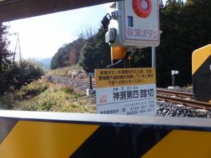 JR紀勢本線 神瀬第四踏切