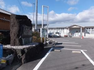 (13) 伊良子清白の碑と大紀町役場七保支所