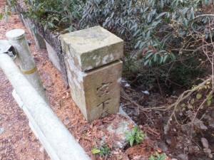宮下橋((08) 野原神社付近)