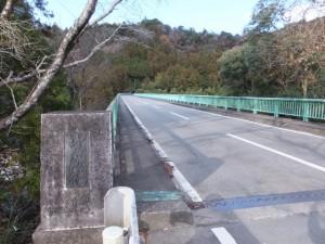 野原橋(宮川)
