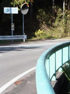 野原橋(宮川)から大台町へ