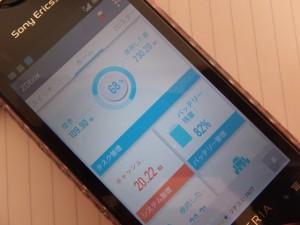 Android 4.0.4 にバージョンアップしたXperia ray(SO-03C)