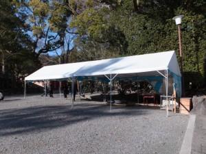 年始のお茶接待用に準備されたテント(外宮北御門口)