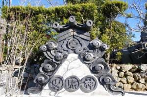 神照山 圓満寺の鬼瓦(玉城町勝田)