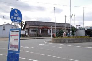 JR参宮線 田丸駅前