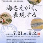 20120722-006